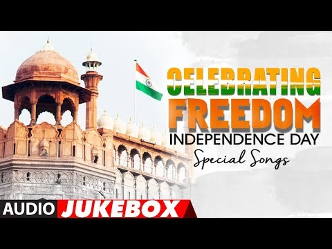Independence Day 2017: Celebrating Freedom - Happy