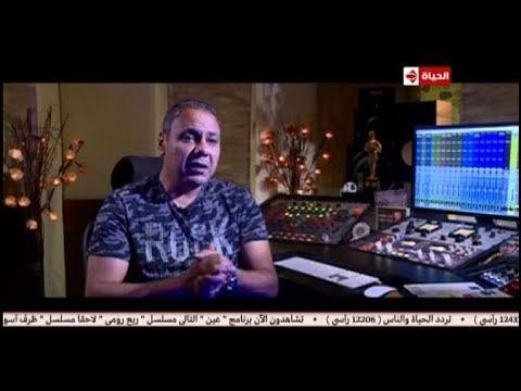 """أمير محروس عن """"سوبرمان"""": سميرة سعيد لا تشتري أغانيها بل تصنعها"""