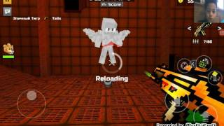 Jan 22, 2017 ... Pixel Gun 3D: How To Get The Magical Dragon, Pheonix, And The Pet Unicorn! *nBEST METHOD* (NO HACKS) - Duration: 8:15. Syn 16,829 ...