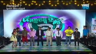 Khmer TV Show -  Penh Chet Ort on May 02, 2015