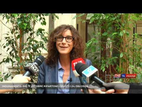INQUINAMENTO: DAL 1° OTTOBRE RIPARTONO I DIVIETI | 24/09/2020