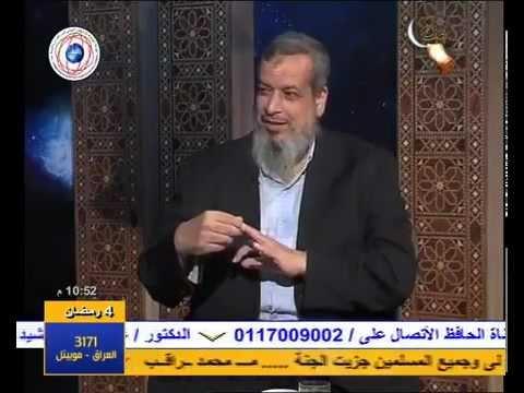 شواهد الحق في قصة الخلق في القرآن (3/6)