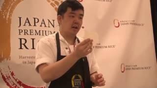 International Restaurant Show 2017 - Japanese Premium Rice