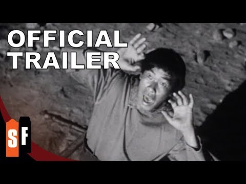 The Deadly Mantis (1957) - Official Trailer