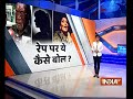 Congress leader Renuka Chowdhurys controversial comment on gangrape victims sparks row - Video
