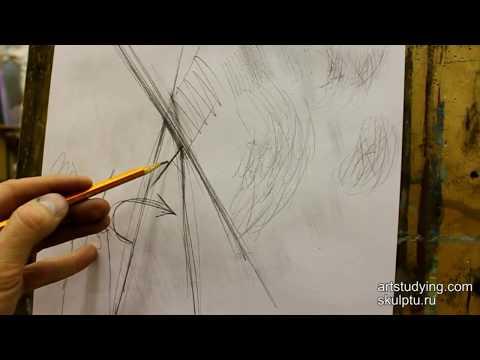 Обучение рисунку введение 14 серия