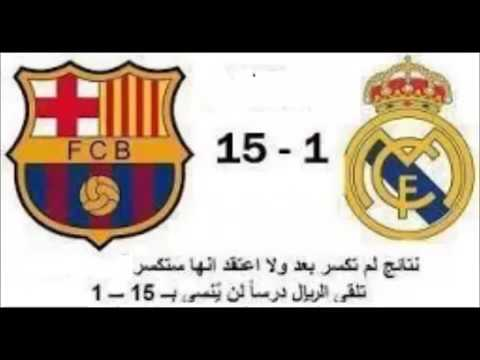 Barcelona Win A Game With Real Madrid With 15 -1 Goal