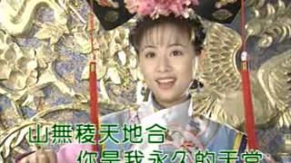 Nonton Mung Li  Ost Puteri Huan Zhu  Film Subtitle Indonesia Streaming Movie Download
