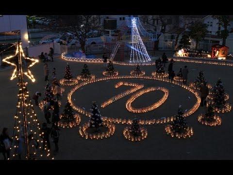 垂水・霞ヶ丘幼稚園でクリスマスのイルミネーションと音楽会