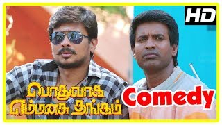Video Podhuvaga Emmanasu Thangam Comedy Scenes | Part 1 | Udhayanidhi Stalin | Soori | Parthiban MP3, 3GP, MP4, WEBM, AVI, FLV Oktober 2018