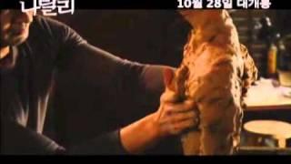 Nonton Natalie 2010  Korean Movie Trailer   Asianmediawiki Film Subtitle Indonesia Streaming Movie Download