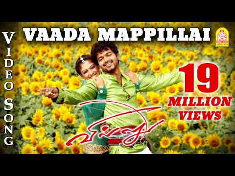 Video Vaada Mappillai Song from Villu Ayngaran HD Quality download in MP3, 3GP, MP4, WEBM, AVI, FLV January 2017