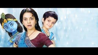 Nonton Main Krishna Hoon Film Subtitle Indonesia Streaming Movie Download