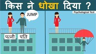 Test Your IQ with 14 logical paheliyan   Logical Baniya