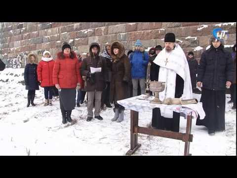 На станции первого подъема «Новгородского водоканала» состоялся чин великого освящения воды