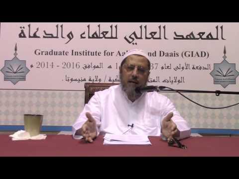 شرح النظم الحبير في علوم القرآن وأصول التفسير-٥