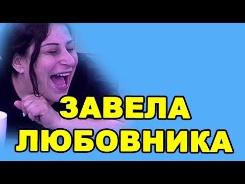ДОМ 2 НОВОСТИ И СЛУХИ - 14 ДЕКАБРЯ  (ondom2.com)