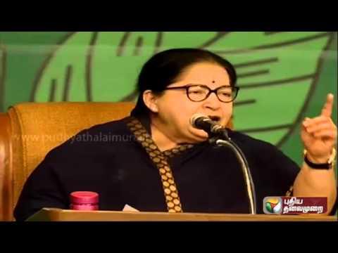 Prachara-Medai-Jayalalithaa-listing-out-the-misdeeds-against-the-DMK-mocking-them-as-achievements