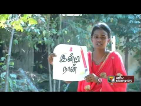 Oath-for-the-day--Ner-Ner-Theneer-05-04-2016-Puthiya-Thalaimurai-TV