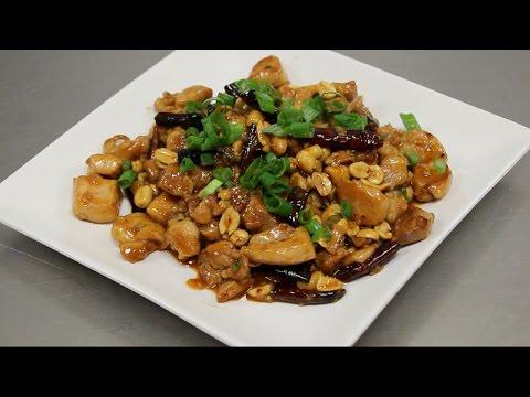 Original Sichuan Kung Bao Chicken (Kung Pao Chicken) Recipe