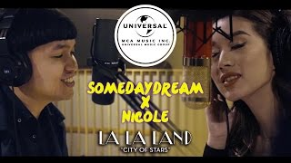 City of Stars (La La Land) - Ryan Gosling, Emma Stone (Cover by Somedaydream and Nicole Asensio) Video