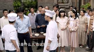 Video 愛情自有天意01 MP3, 3GP, MP4, WEBM, AVI, FLV Juli 2018
