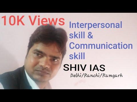Interpersonal Skill & Communication Skill,Shiv Pujan Prasad vs, Pavneet Sir,faculty Vajiram and Ravi
