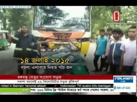 22-km risky road leads to Bangabandhu bridge (29-07-2015)