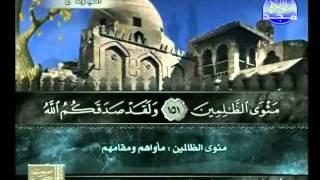 HD الجزء 04 الربعين 3 و 4: الشيخ عبد الباسط عبد الصمد