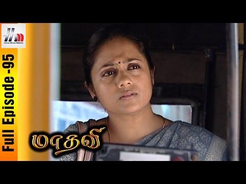 Madhavi Tamil Serial | Episode 95 | Madhavi Full Episode | Sara | Seenu | Home Movie Makers