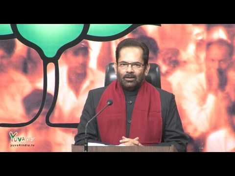Congress and corruption are made for each other: Shri Mukhtar Abbas Naqvi: 19.12.2015