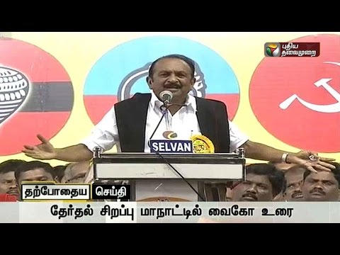Vaiko-to-speak-DMDK-Peoples-Welfare-Alliance-conference-in-Mamandur-Part-III