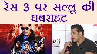 Video Salman Khan BREAKS Silence on Blackbuck Poaching Case Hearing; Watch Video । FilmiBeat MP3, 3GP, MP4, WEBM, AVI, FLV November 2018