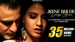 Video Jeene Bhi De Duniya Humein Full Title Song| Ishq Gunaah | Original Song | Dil Sambhal Jaa Zara | MP3, 3GP, MP4, WEBM, AVI, FLV April 2018