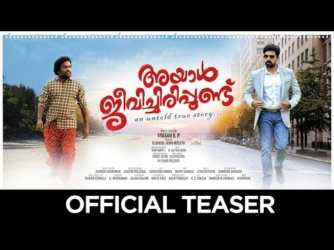 Ayal Jeevichirippund | Official Teaser | Vijay Babu, Manikandan