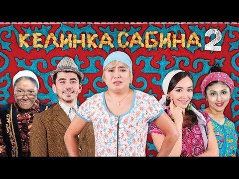 Фильм \Келинка Сабина 2\ НD качество официально - DomaVideo.Ru