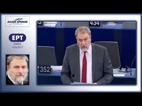 O Nότης Μαριάς στα Χανιά για τις θέσεις του Κόμματος ΕΛΛΑΔΑ-Ο ΑΛΛΟΣ ΔΡΟΜΟΣ