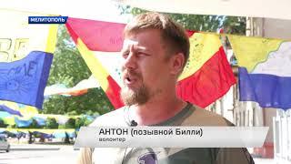 Мелитополь присоединился к акции «Велика українська хода», которая стартовала еще в 2014 года. 143 желто-голуб...