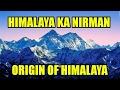 Geography of india | Origin of himalaya in hindi | हिमालय का निर्माण