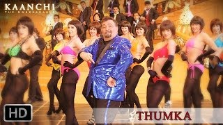 'Thumka'  Video Song | Kaanchi | Rishi Kapoor, Mishti