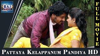 Video Pattaya Kelappanum Pandiya Tamil Full Movie | HD | Vidharth, Manisha |  Raj Movies MP3, 3GP, MP4, WEBM, AVI, FLV Desember 2018