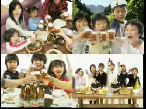 japanese children's beer commercial