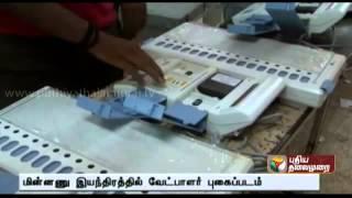 Photos of candidates in Voting machine