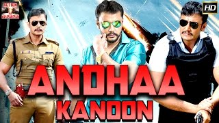 Nonton Andha Kanoon l 2016 l South Indian Movie Dubbed Hindi HD Full Movie Film Subtitle Indonesia Streaming Movie Download