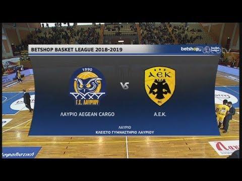 ΛΑΥΡΙΟ – ΑΕΚ 94-100 | BASKET LEAGUE | 06/04/2019 | ΕΡΤ