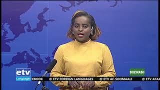 Oduu Bizinasii Afaan Oromoo 25/09/2012 |etv