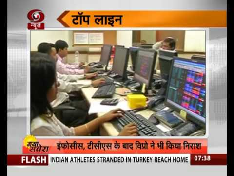 Top line- Business news (Hindi) | 20 July, 2016