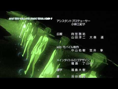 [HD]Mouryou no Hako ED (видео)