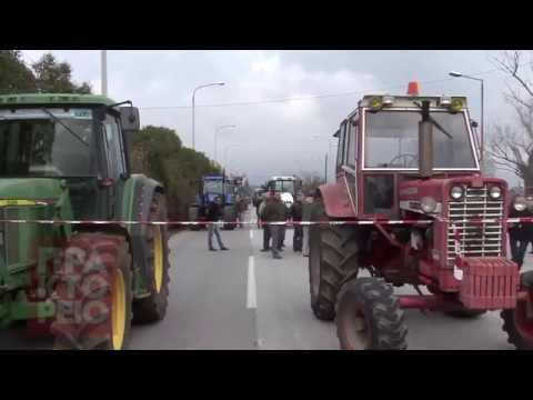 """Αποκλεισμός του κόμβου αεροδρομίου """"Μακεδονία"""" από τους αγρότες"""
