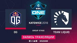 OG vs Liquid, ESL One Katowice, game 2 [Adekvat, Mila]